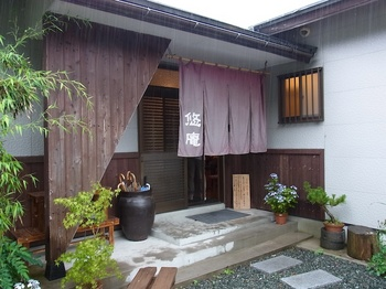2011_蒜山_蕎麦.jpg