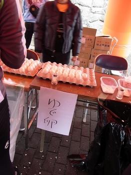 琵琶湖ロングライド2012_12.jpg