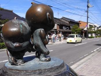 mizukishigeru_road_04.jpg